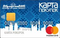 Автостекла в Минске в рассрочку по карте покупок