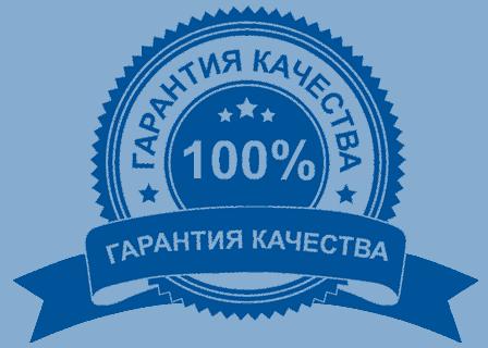 Гарантия качества автостекол ДИТС сервис